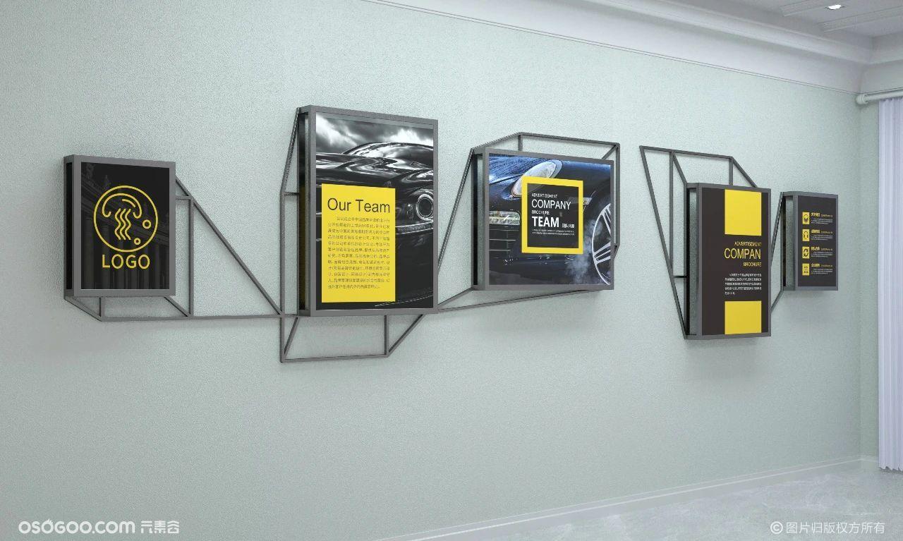企业文化墙设计赏析