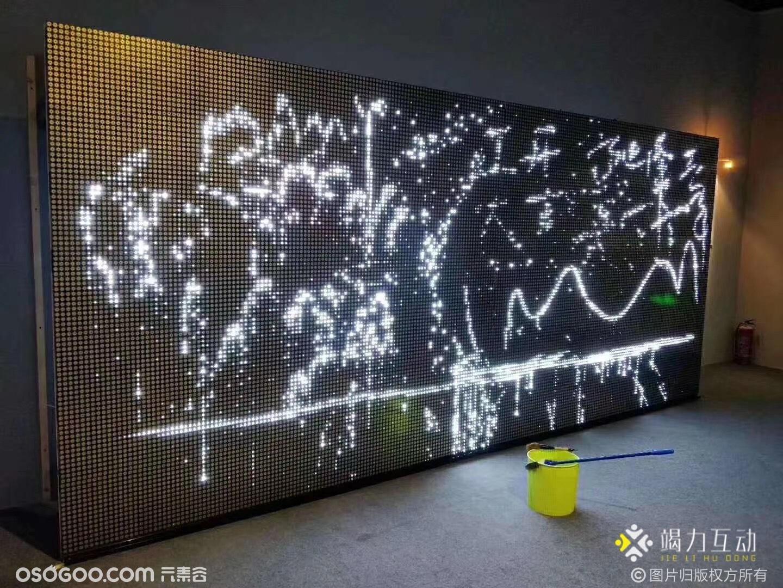 科技互动#水光涂鸦#涂鸦#