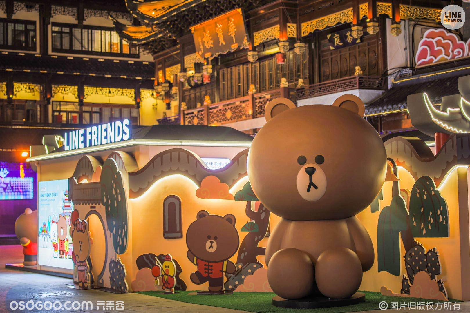 LINE FRIENDS携手豫园商城 举办七夕情人节庙会活动