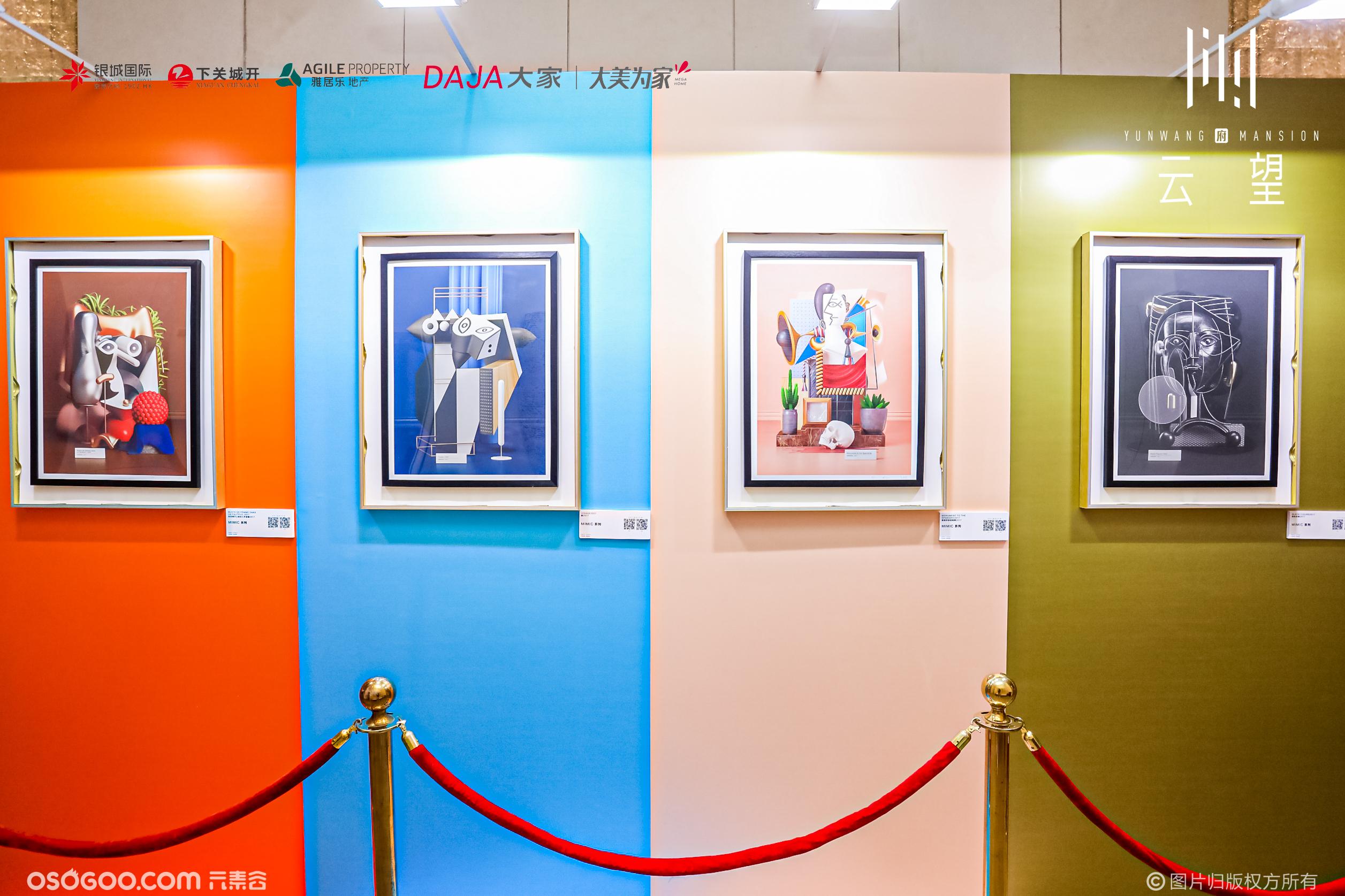 2021致敬毕加索新媒体艺术家奥马尔全巡展——南京站