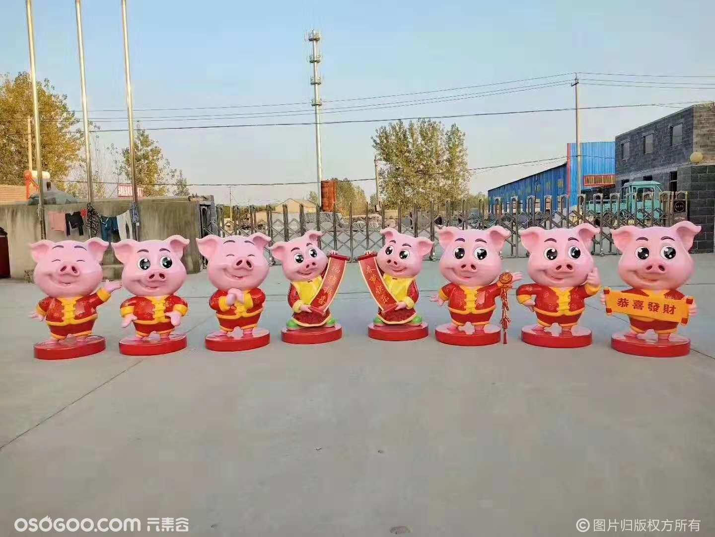 2019新年发财猪