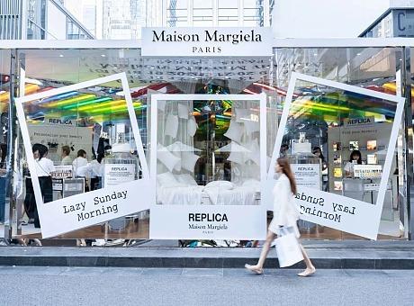 Maison Margiela梅森马吉拉香氛快闪店