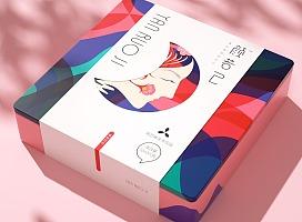 颜若己-保健饮品包装设计