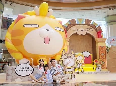 香港置富Malls萌萌白烂猫