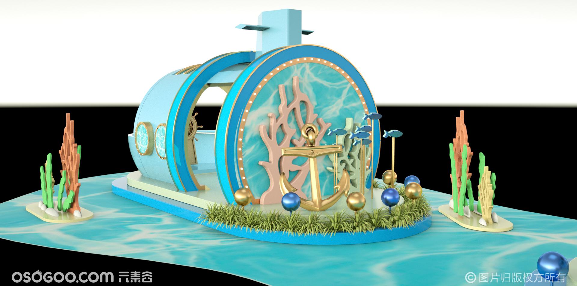 2020夏季美陈设计-海洋