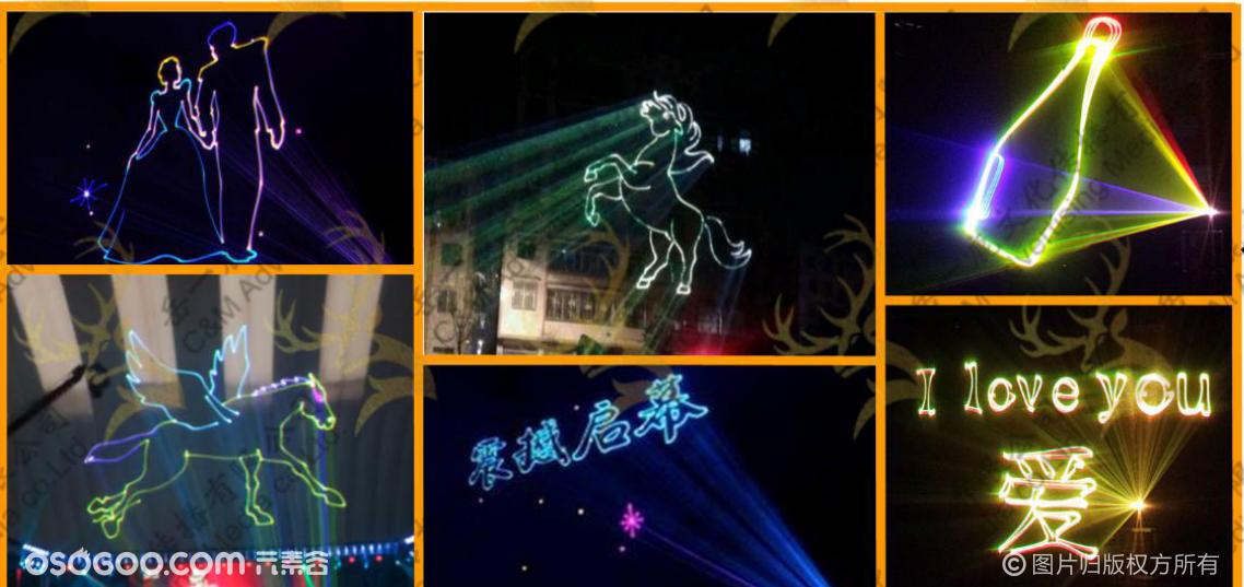 激光动画,激光启动,激光飞鹰,激光通道