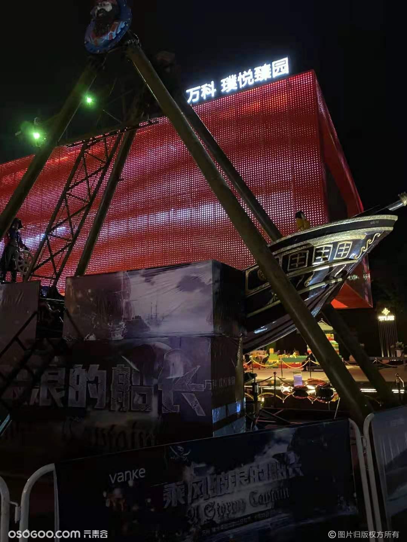 巨型24座海盗船乐园租赁真人海盗船职业体验
