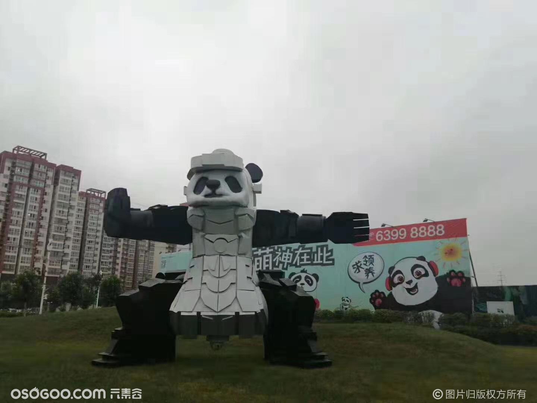 铠甲熊猫厂家租赁