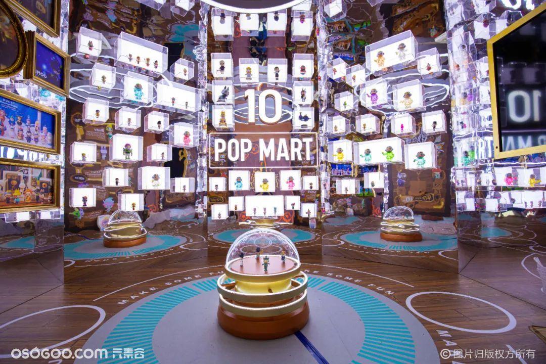 """上海世茂POP MART泡泡玛十周年展""""潮酷冒险岛"""""""