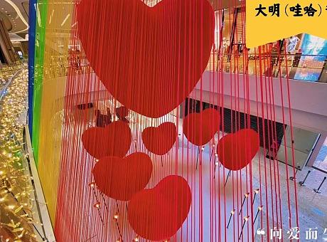 卓越中心----向爱而生   七夕情人节商业中心主题案例分享