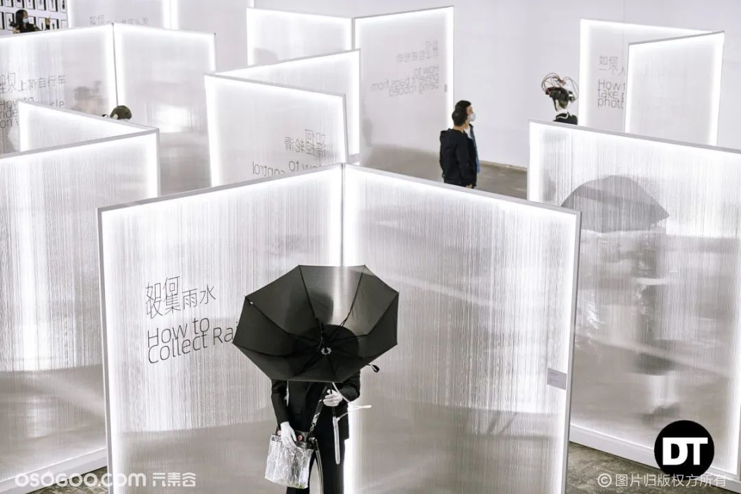 DT艺术展 | 钢筋水泥中分割重组了空间