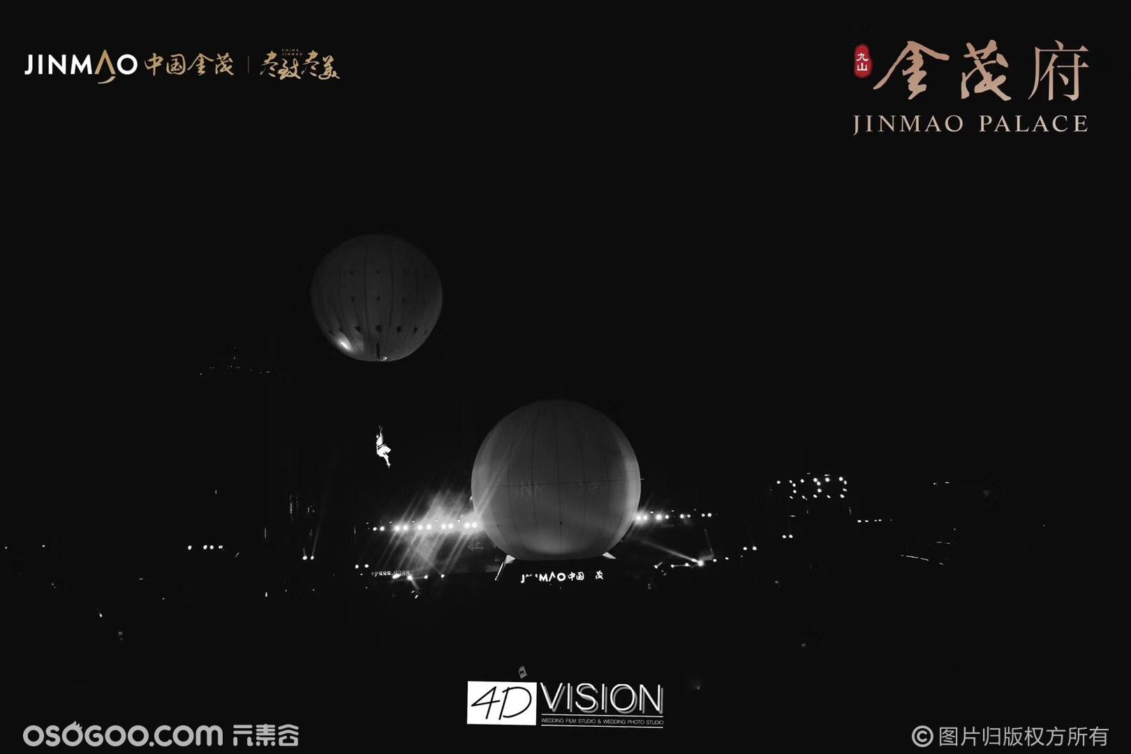 亚上文化-亚上演绎&空中飞人&空中气球&空中芭蕾