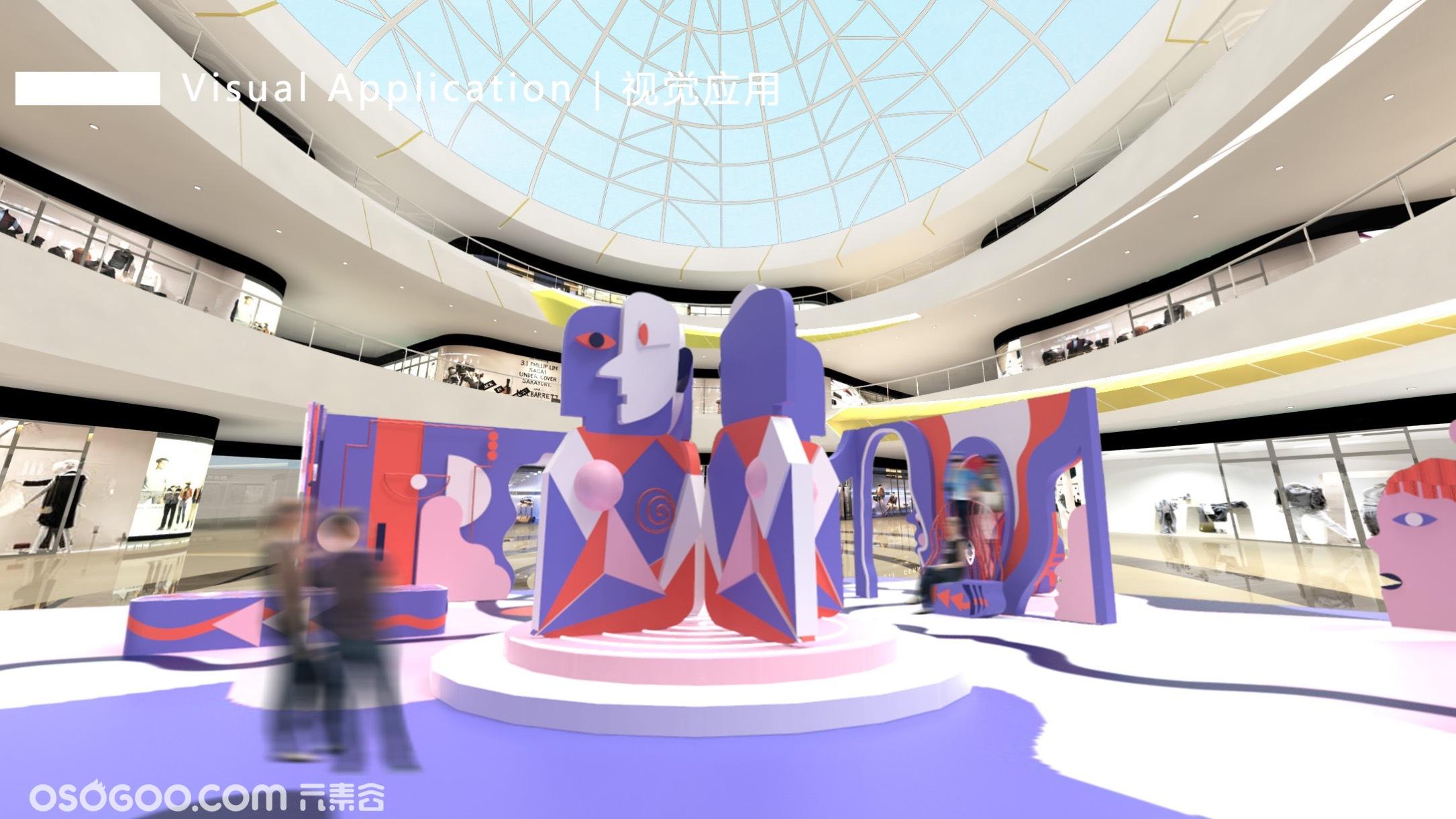 【立体主义艺术博物馆】艺术IP空间互动体验展-感映艺术出品