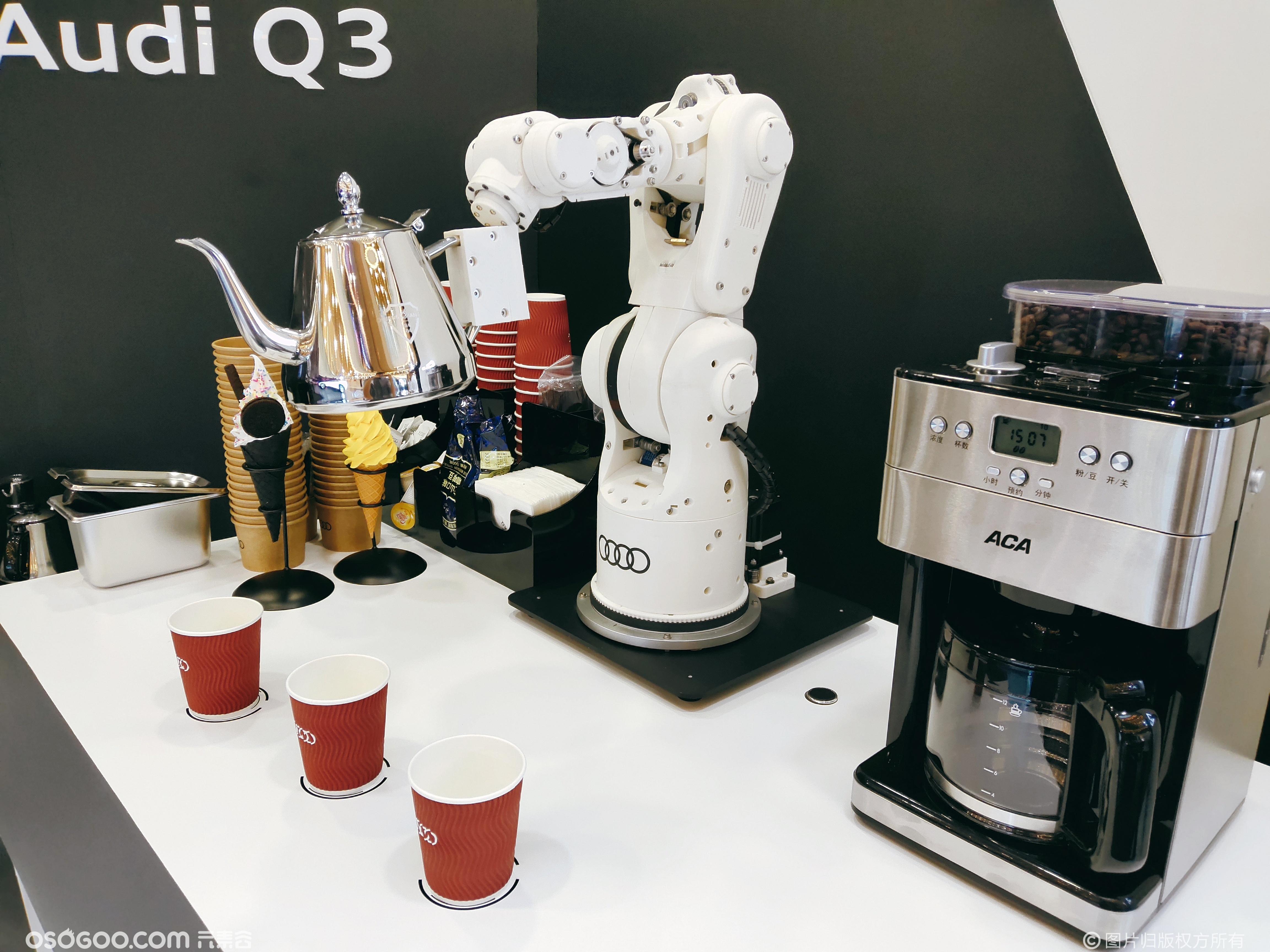 成都机械臂倒咖啡表演