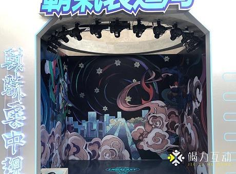 杭州国潮李宁新品发布会路演活动360度旋转环绕子弹时间互动装