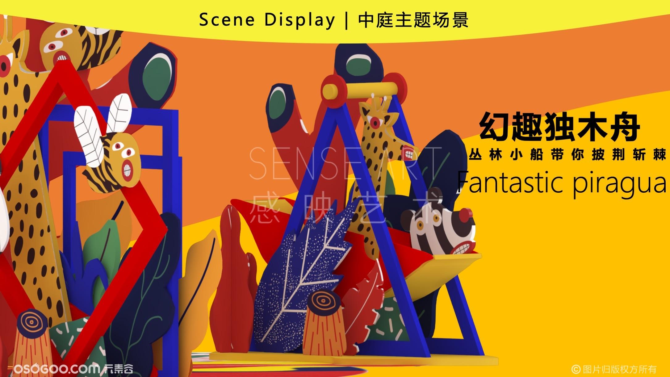 【狂欢嘉年华】荷兰抽象奇特艺术家主题IP美陈装置展
