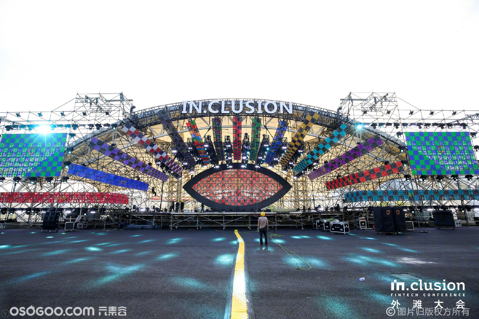 IN.CLUSION 外滩大会