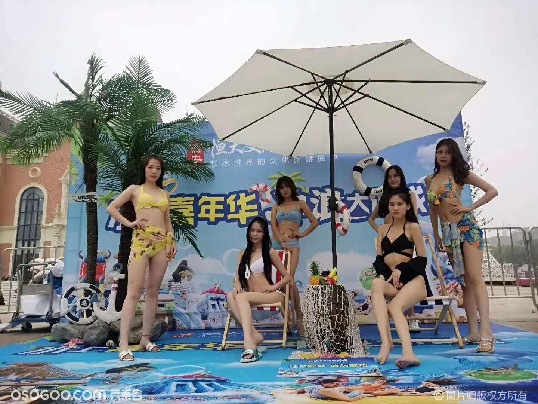 水山趣味运动项目急速冲浪,水上乐园出租