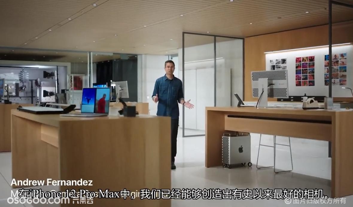 iPhone12发布会|镜头语言的运用值得致敬!