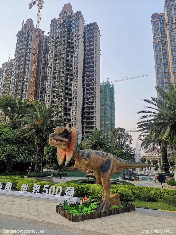 侏罗纪恐龙展乐园