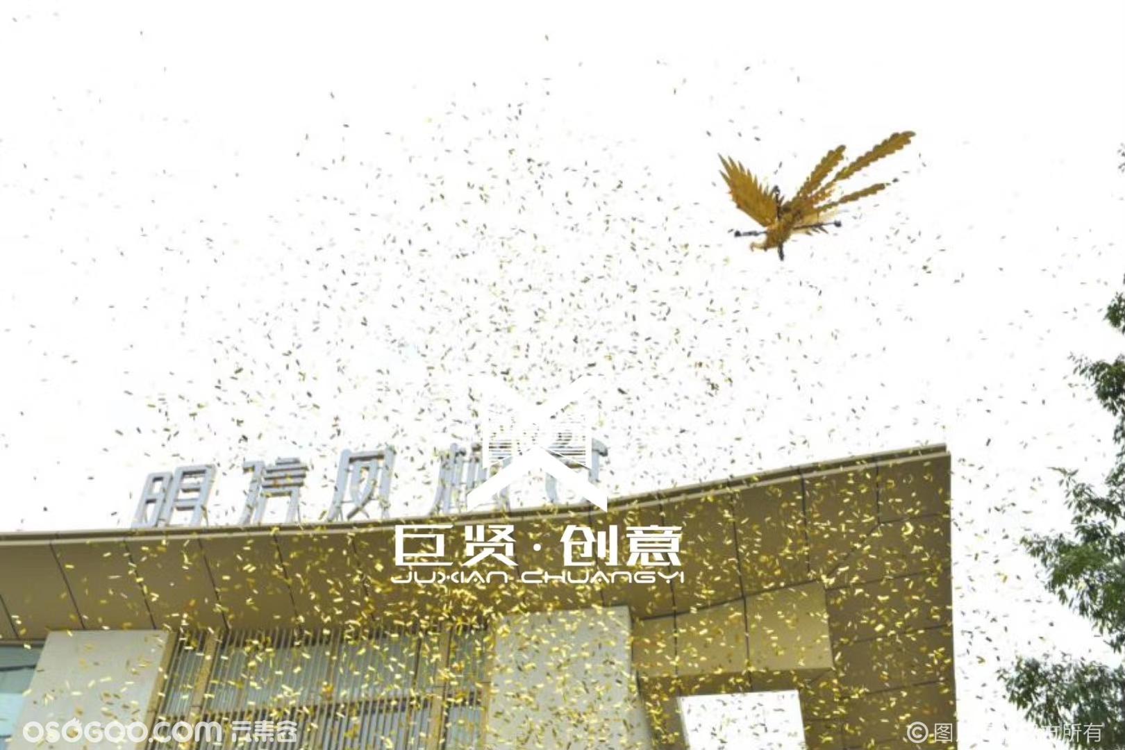 【巨贤案例分享】——凰无人机之明信·凤栖台营销中心华彩盛绽