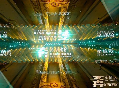 三亚激光舞蹈视频秀 开场炫酷激光秀 激光雕刻 激光刻LOGO