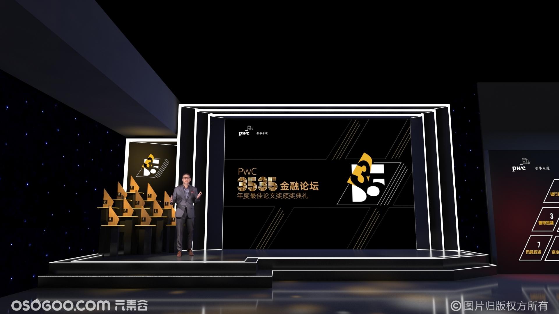小的颁奖舞台设计效果图