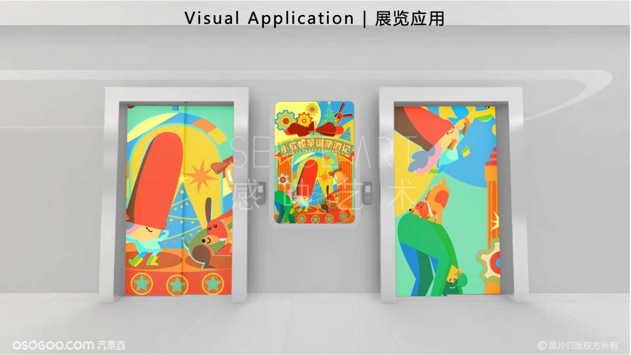【小红帽圣诞萌游记】澳大利亚艺术家艺术IP美陈装置展