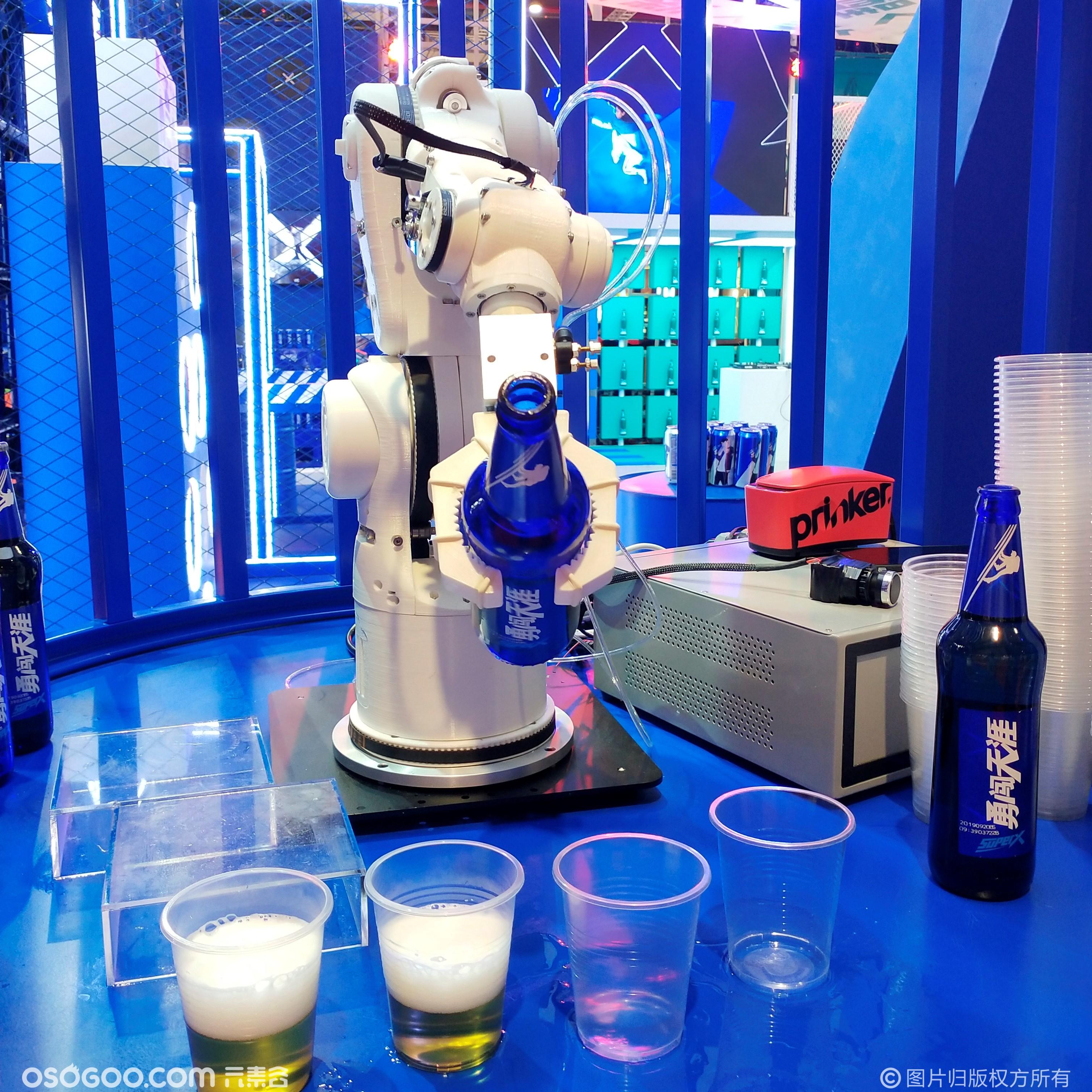 机器人租赁 倒酒倒咖啡机械臂商演