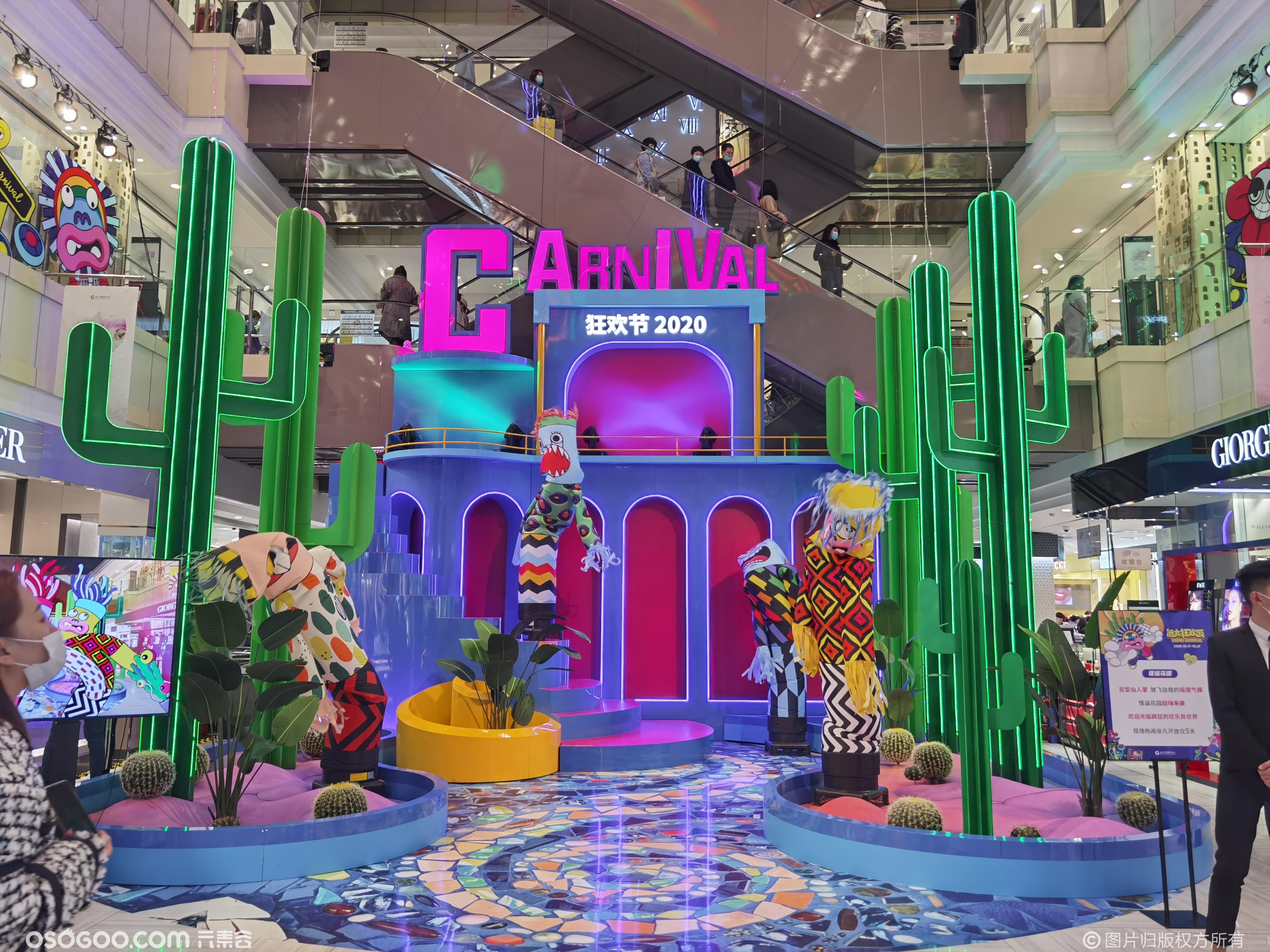 哈尔滨远大万圣节装饰中庭悬挂大型鬼头跳舞的小鬼