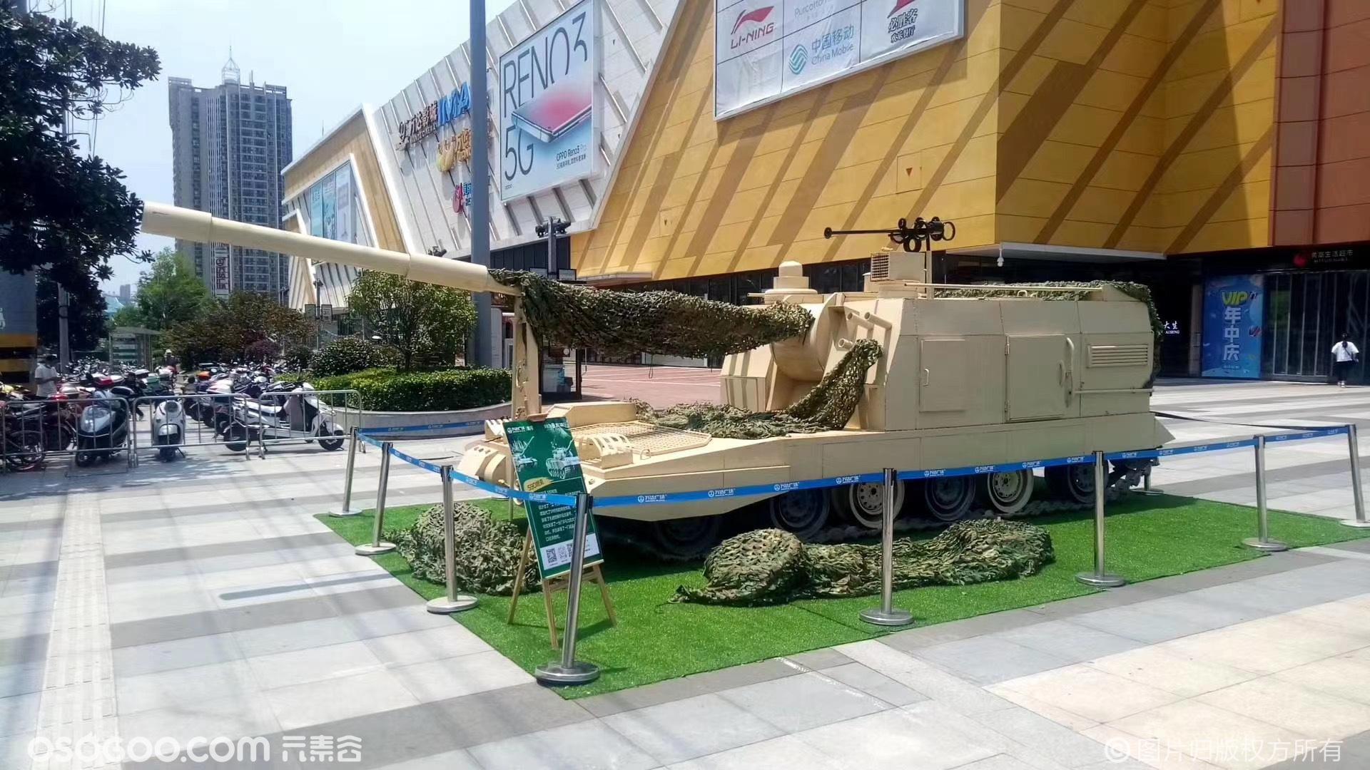 军事模拟展供应商
