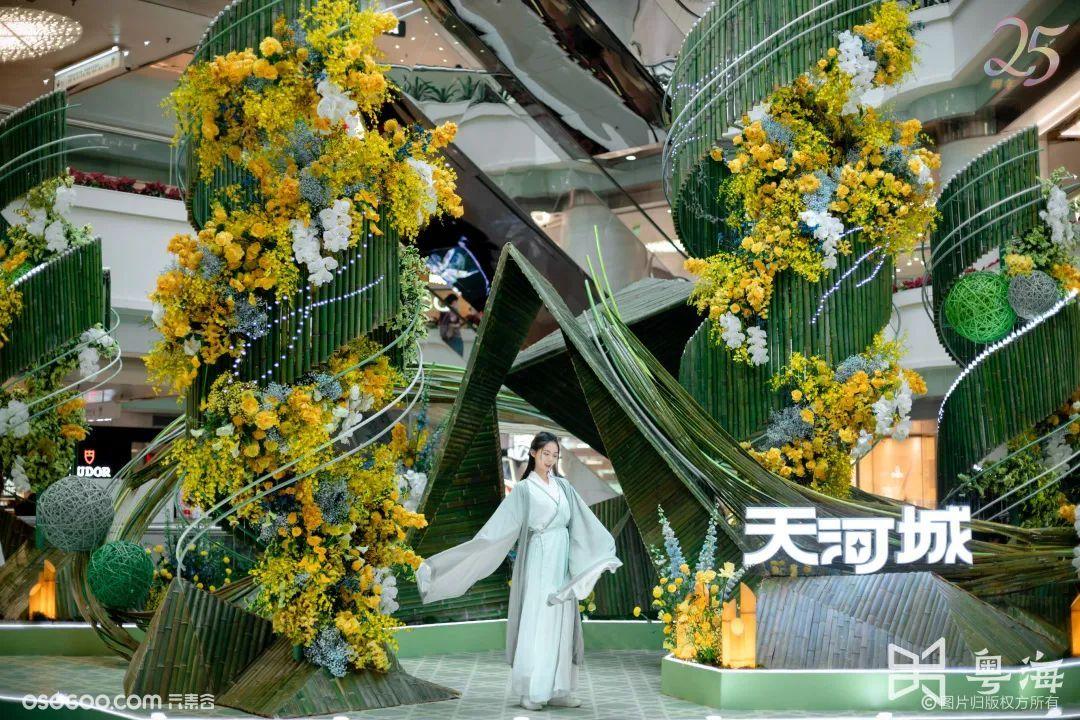「春意满园 竹林花间」自然生态主题展
