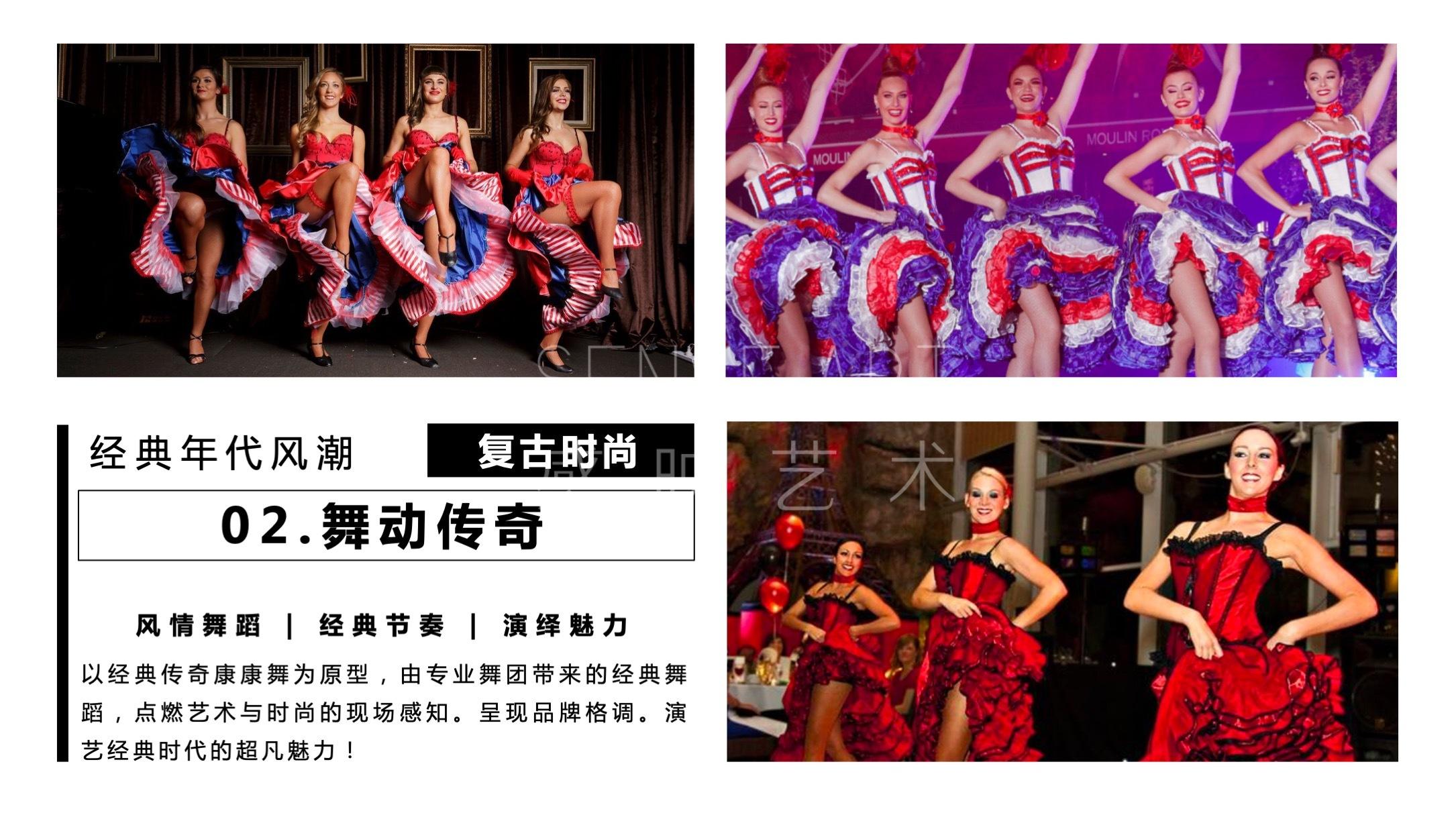 【酒中礼遇】传奇年代鸡尾酒服时尚艺术收藏展