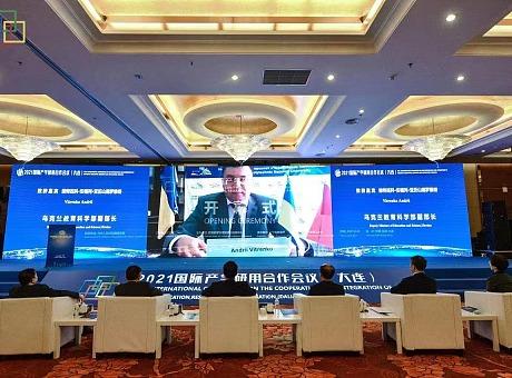 2021国际产学研用会议(大连)ZOOM视频连线网络保障