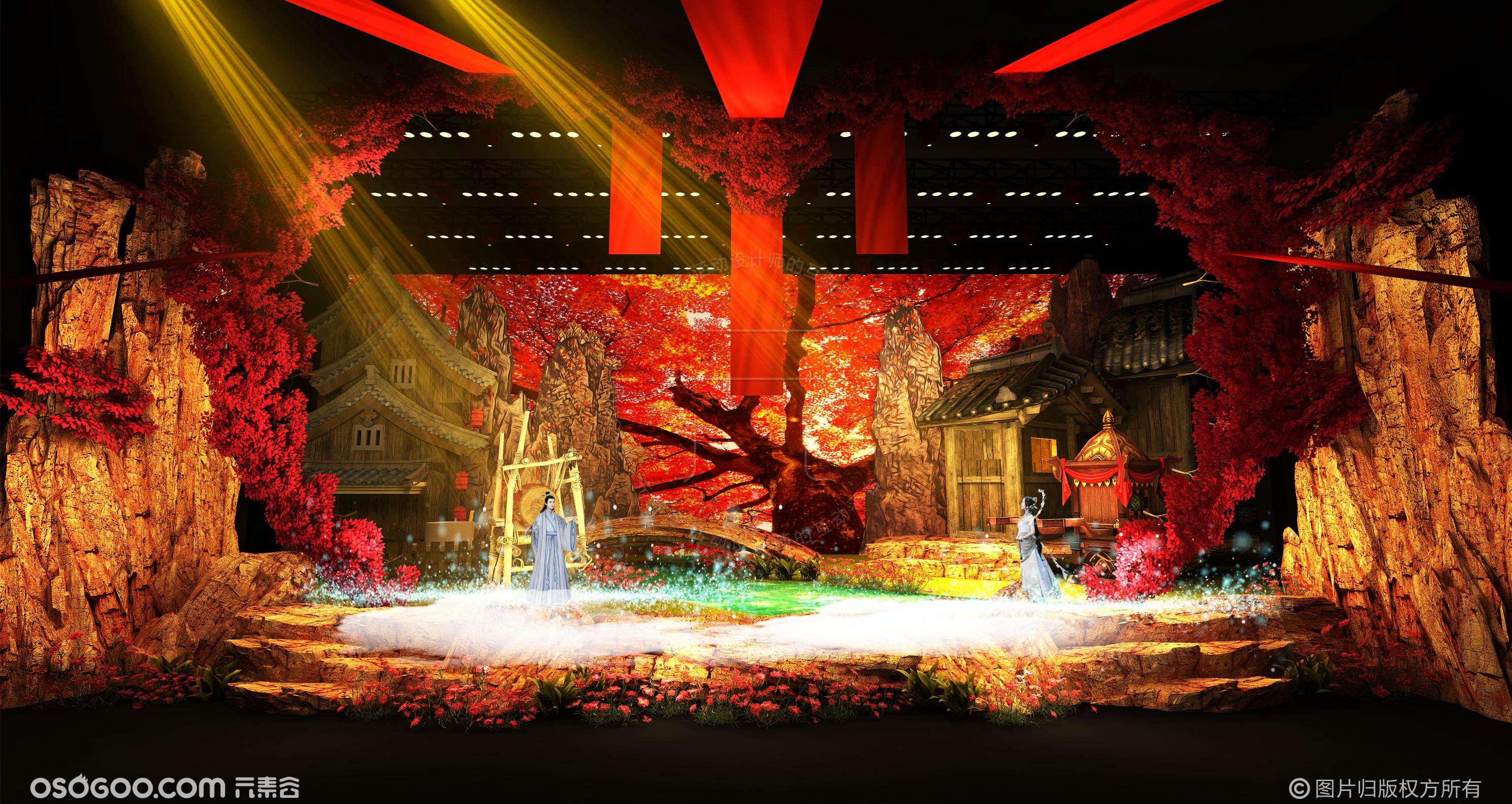 巫山神女剧场