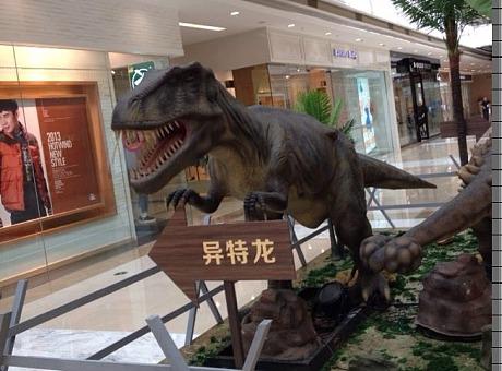 仿古动态大型恐龙展模型恐龙展出租租赁
