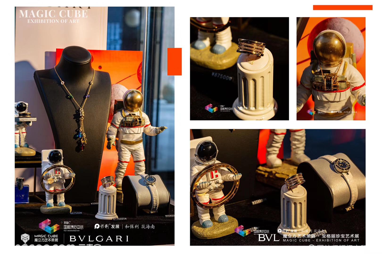 中国海南~宝格丽BVLGARL~奢侈品展