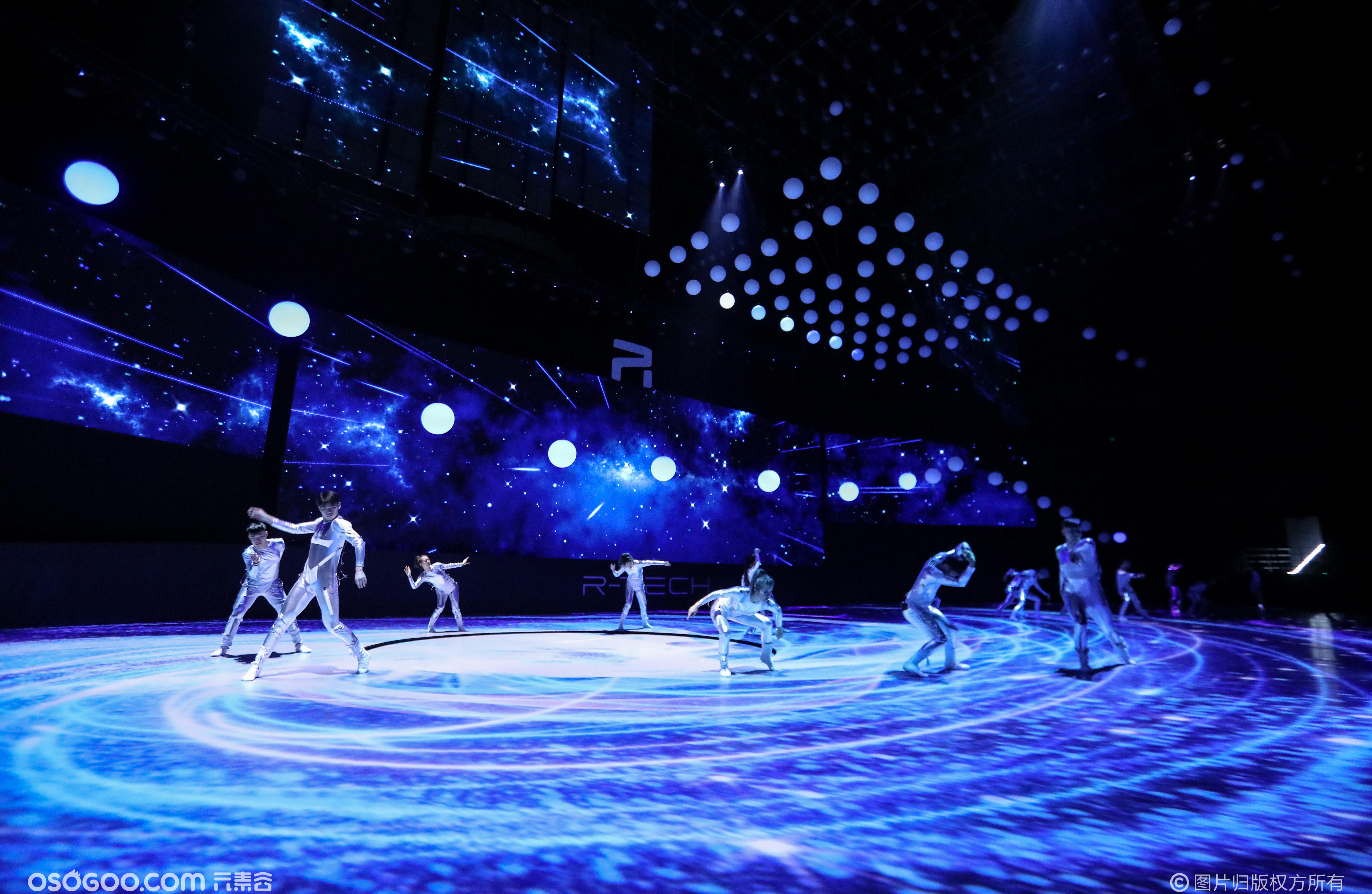 R-TECH 裸眼3D全息新车发布会 数控矩悬浮球秀舞蹈表演
