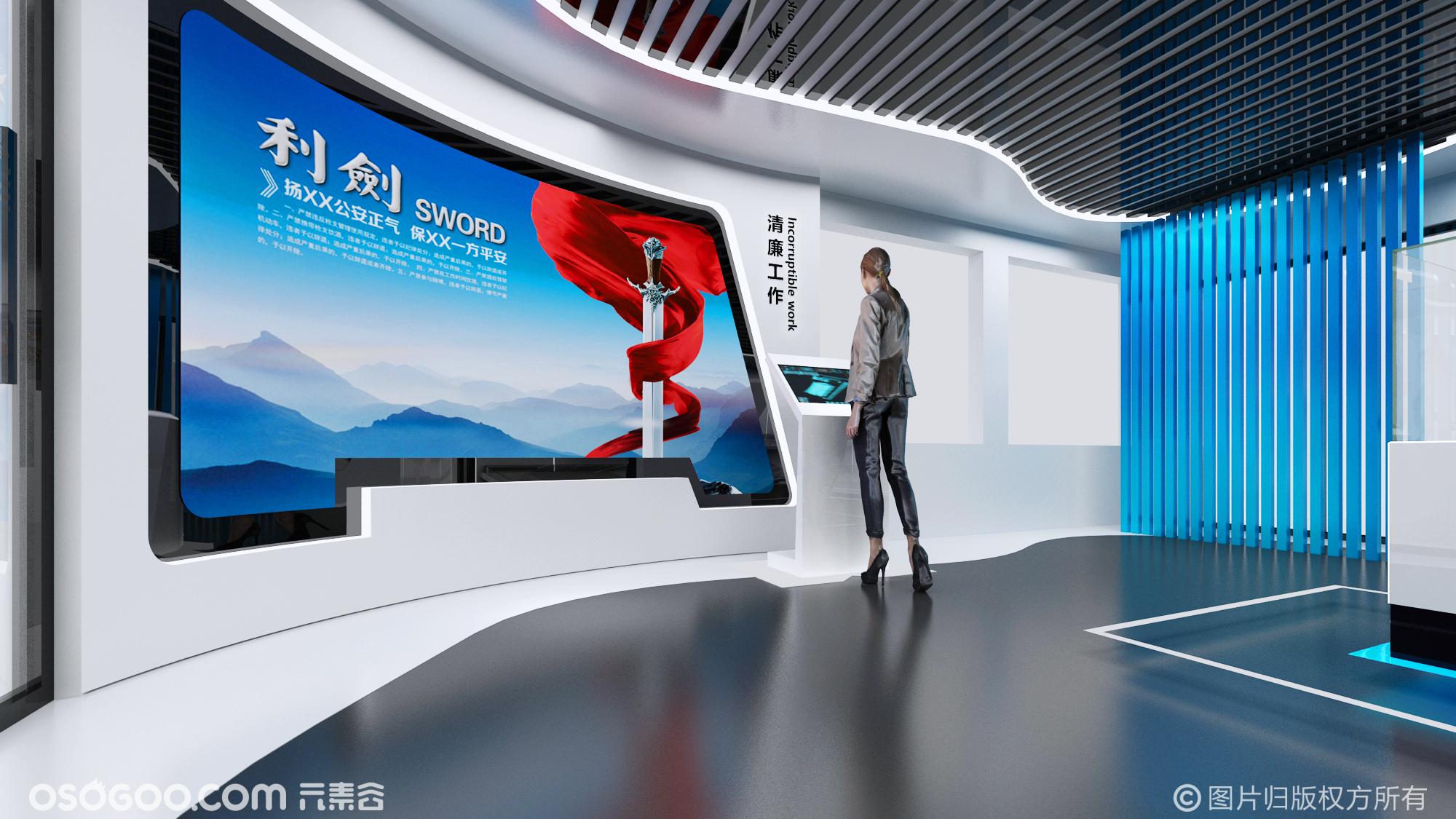 派出所展厅展馆文化墙荣誉室活动室3d效果图设计制作