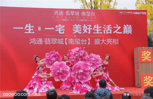 国内舞蹈:花开盛世