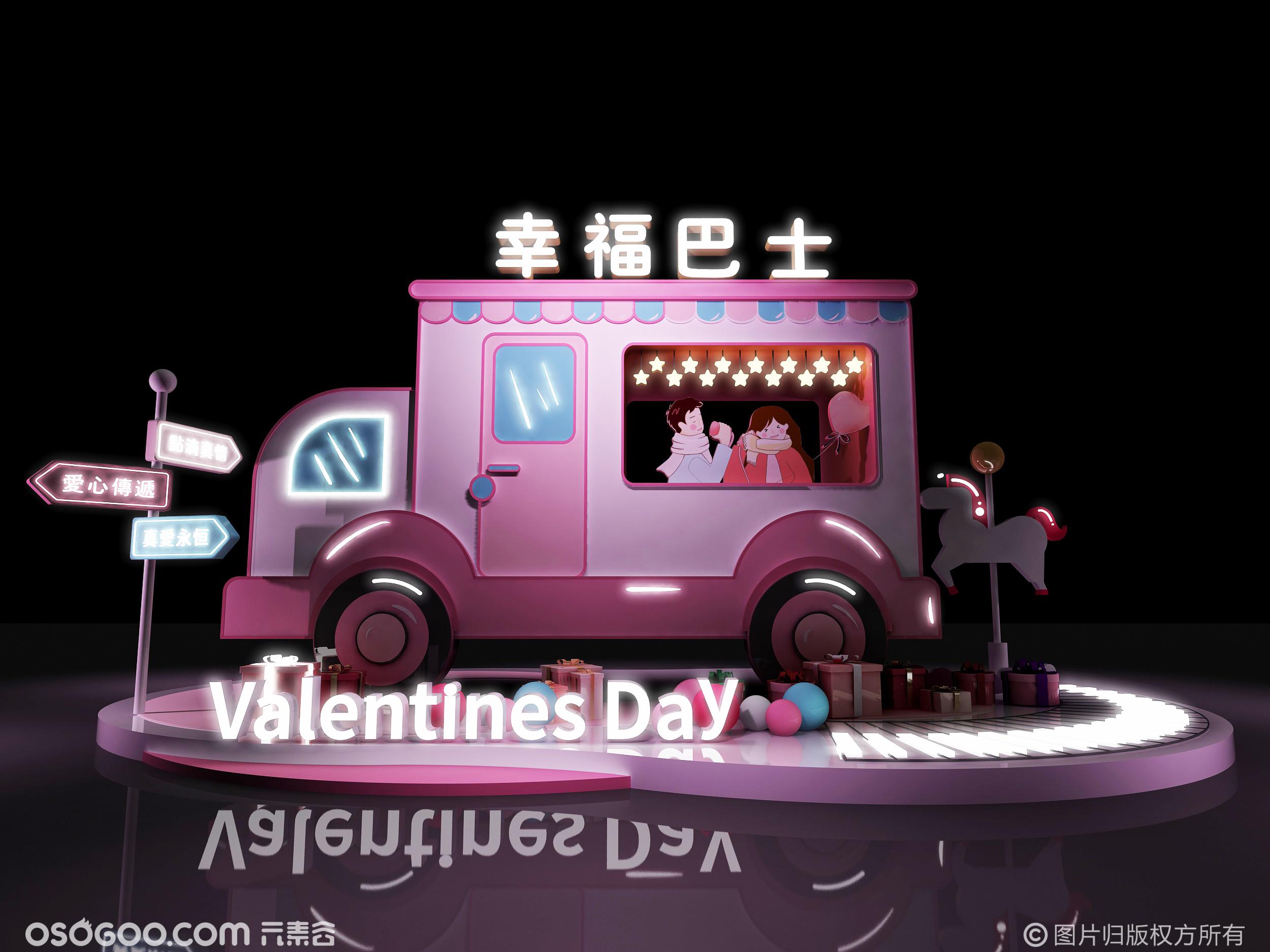 3D设计效果图▪商场幸福巴士美陈打卡点