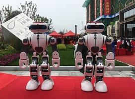 机器人租赁 DOBI跳舞表演机器人 舞蹈表演机器人出租