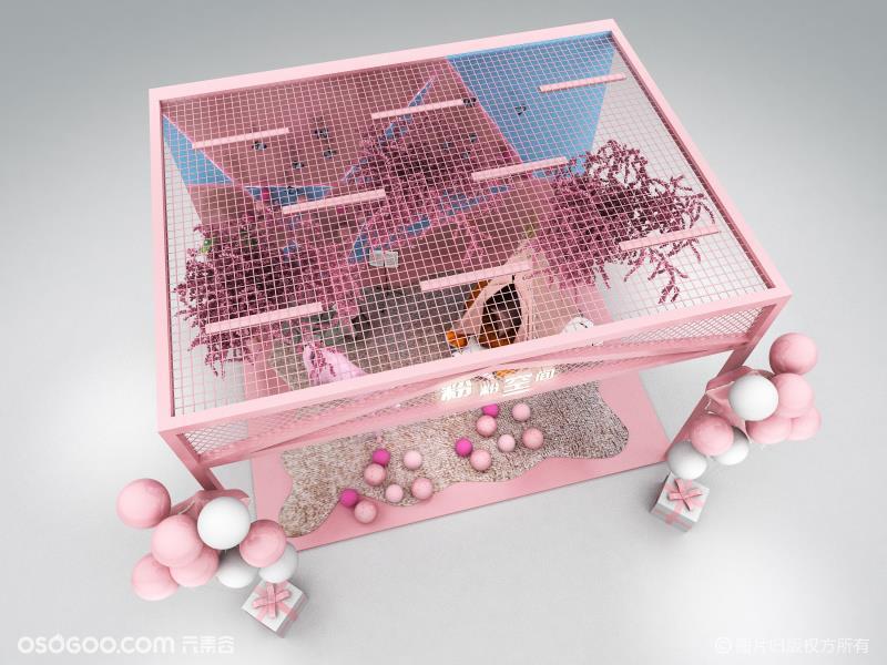 3D设计效果图▪商场粉粉空间美陈原创打卡点