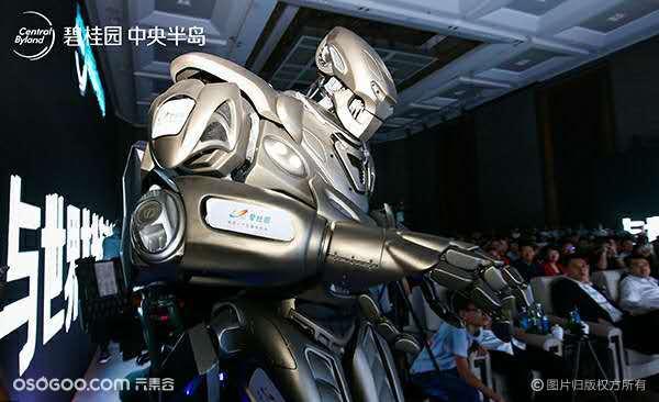碧桂园·泰坦钢铁机器人·机械舞蹈·互动