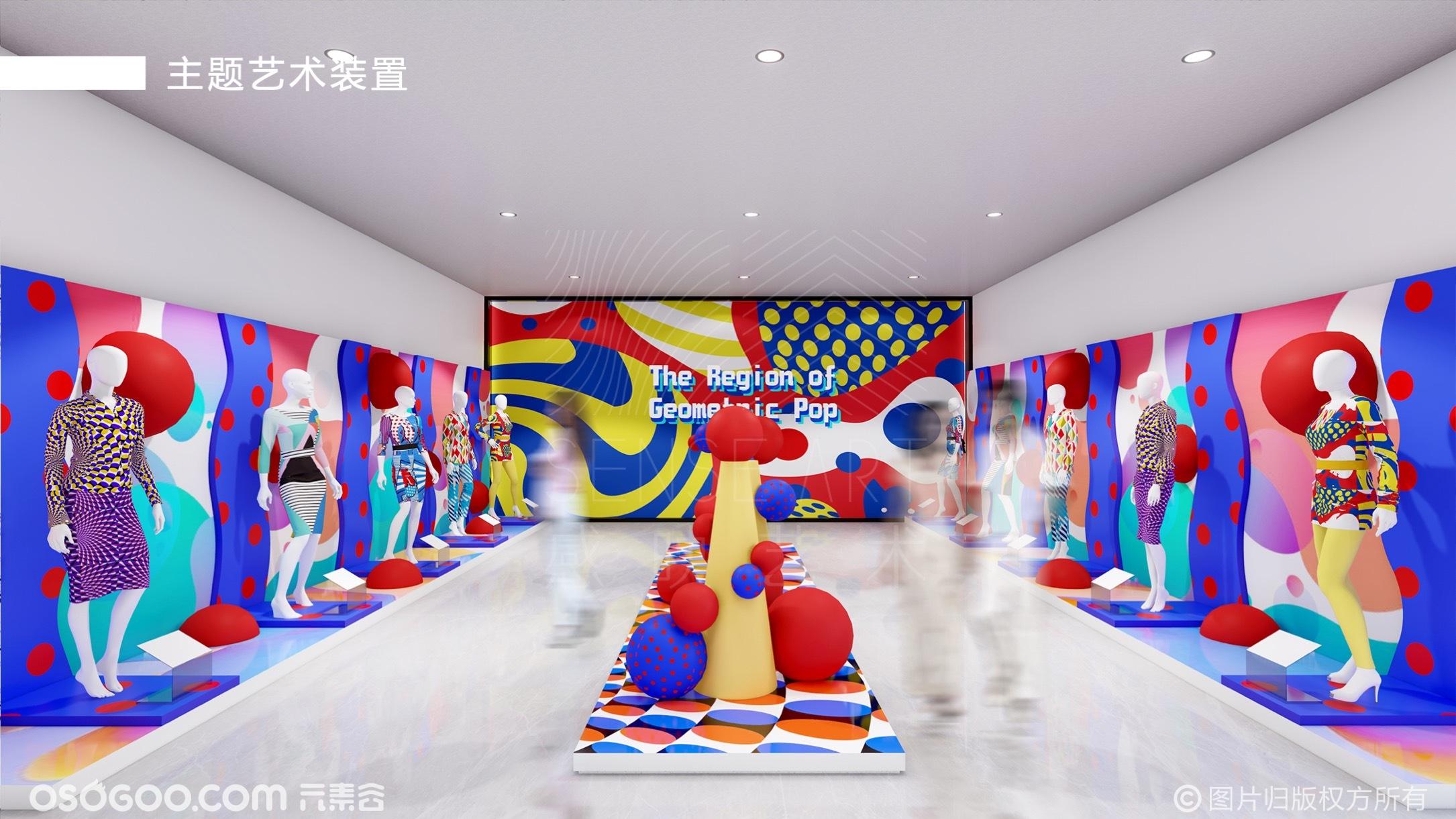 【波普色界】几何波普风潮时尚艺术展—感映艺术出品
