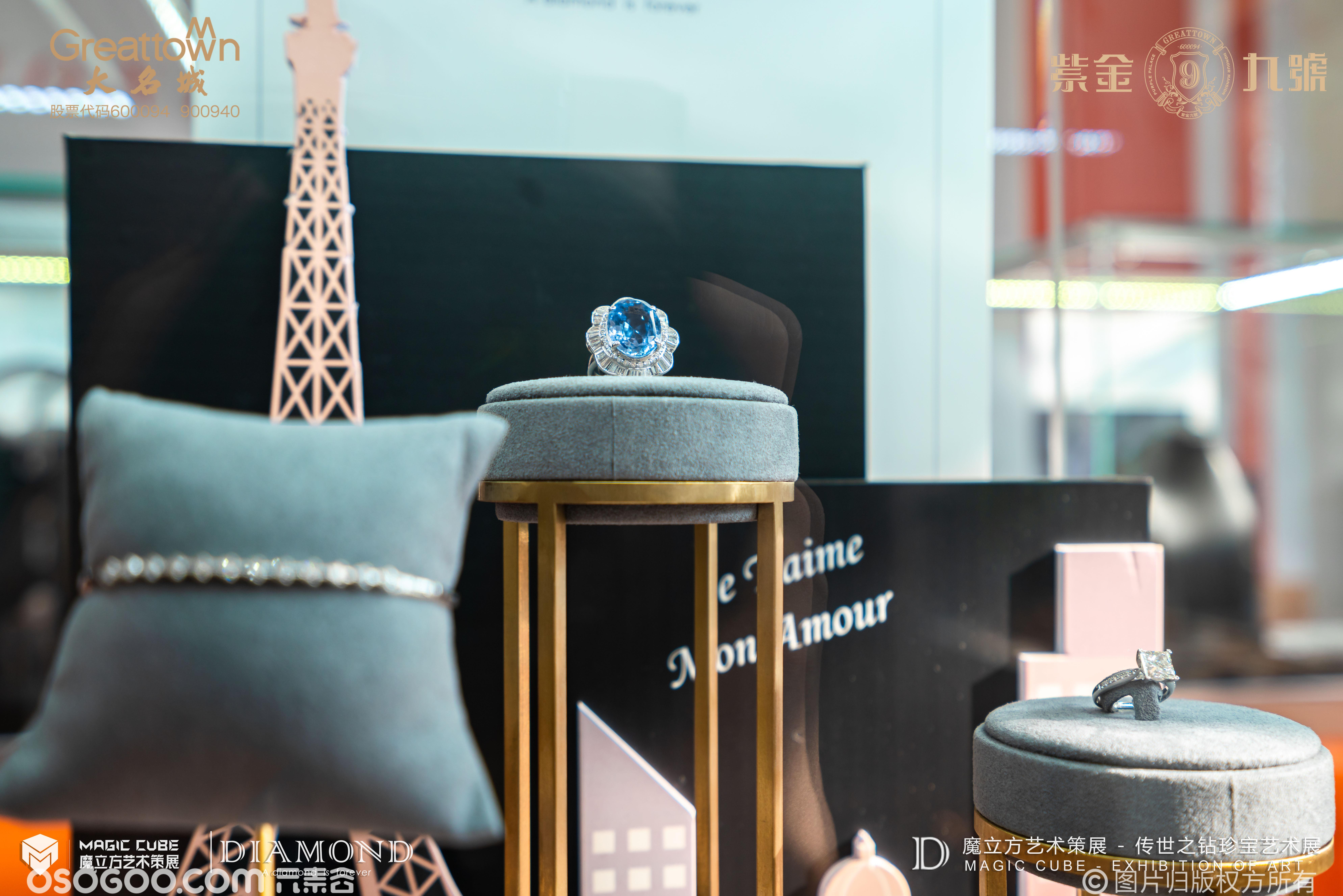 福建福州~钻石~奢侈品展