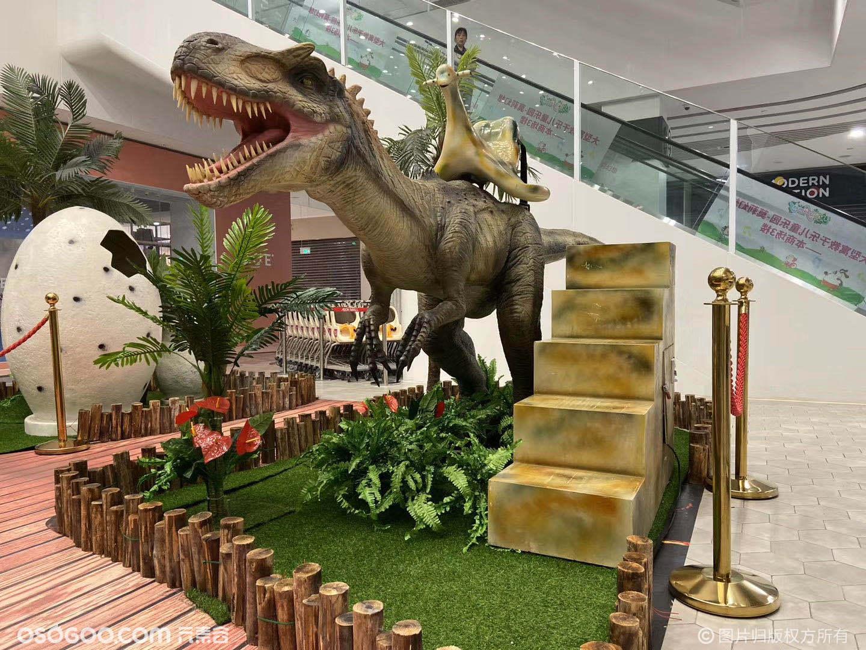 侏罗纪时代仿真恐龙展