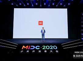 MIDC·2020小米开发者大会