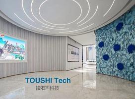 投石案例II:江西九江中海九樾售楼处机械感应青花扇矩阵互动装