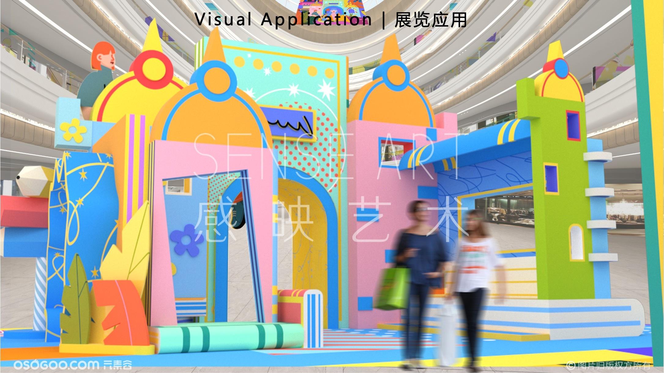 【玛莉亚纳魔法学院】中国妙趣生活插画艺术家主题IP美陈装置展